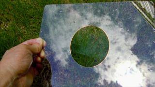 Антибликовое стекло
