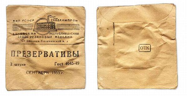 3. 1955. Штамп ОТК означает, что изделие прошло проверку отдела технического контроля.
