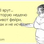 atkritka_1334814035_479