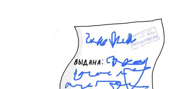 Как исправить почерк