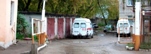 Условия в российских больницах