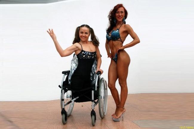 Инвалидность - это не конец