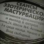 2890355-R3L8T8D-500-497360_original