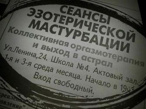 Медицинская реклама