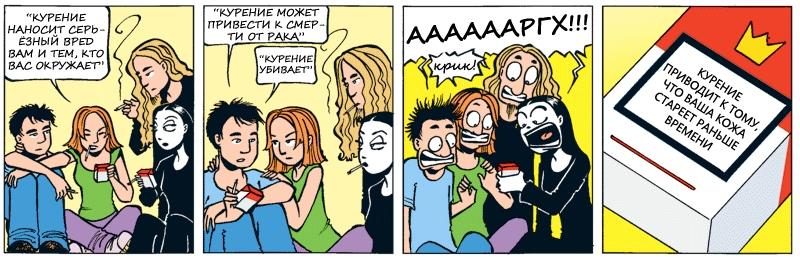 comics080326