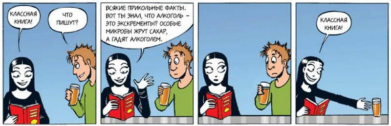 comics081003