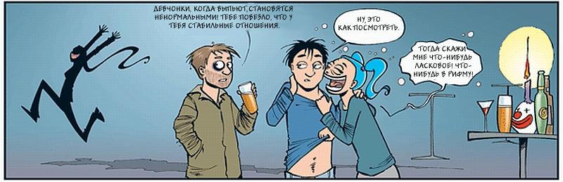 nemic100330