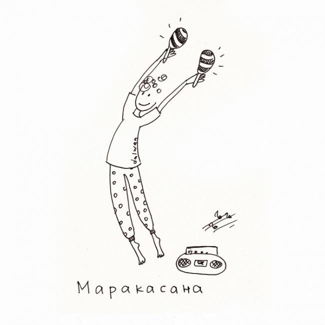 8245360-R3L8T8D-650-marakasana