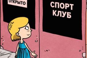 Копия-2014-08-08-ap (5)