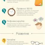 12 способов стать лучше